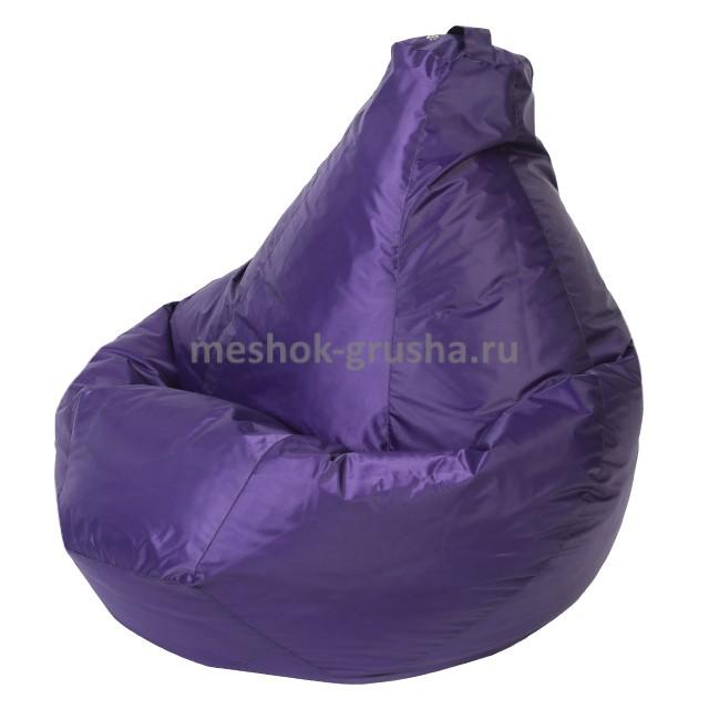 Кресло Мешок Груша Фиолетовое (Оксфорд) (L, Классический)