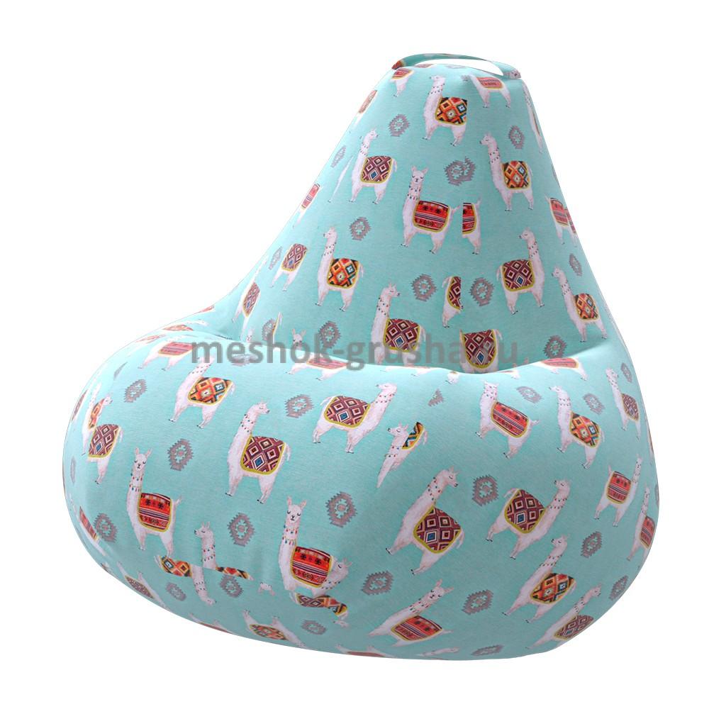 Кресло Мешок Груша Ламы Голубое (3XL, Классический)